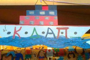 kdap-735x400_1