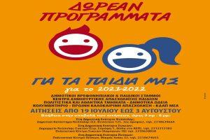 kdap_2021_poster_Facebook